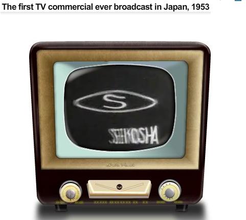 Seiko, première pub TV du Japon